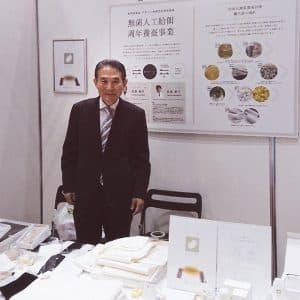 当日は社長の岡元も参加しておりました