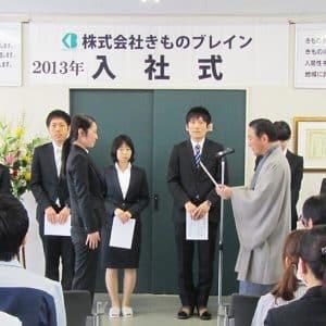 入社式2013