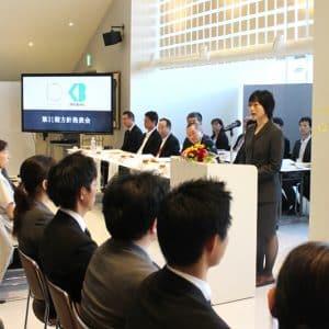 新しい期の方針・目標が発表され社員全員で更なる飛躍を誓いました。